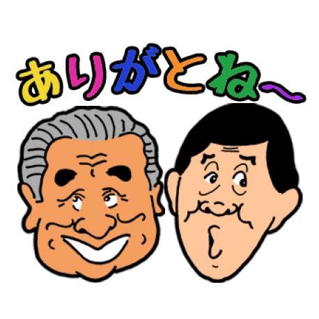 浅井企画芸人