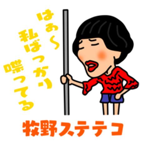 浅井企画 若手芸人 第一弾!